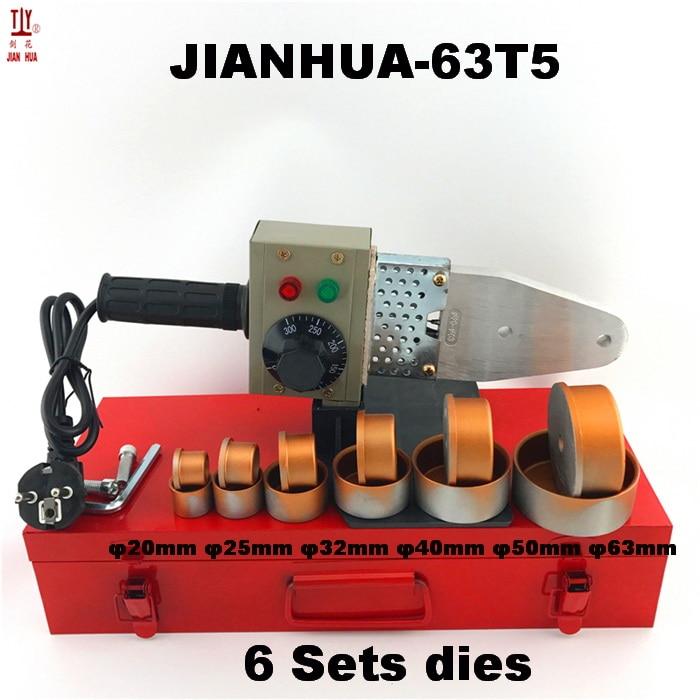 1 комплект AC220V 800 Вт DN20-63mm сварочный аппарат для пластиковых труб PPR сварочный аппарат для водяных труб для отопления PPR - Цвет: JIANHUA-63T5