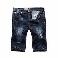 Dsel Brand Denim Short Jeans Men S Summer Thin Section Pants Men Summer Holes In The