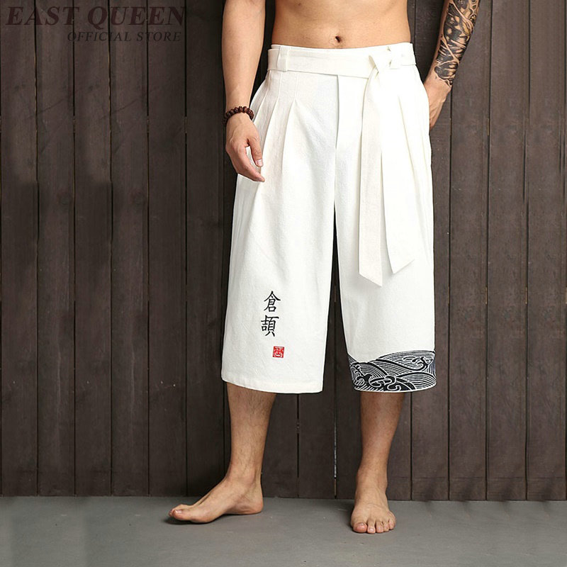 Kung Fu Pants Traditional Chinese Clothing For Men Pants Linen Mens KK2257 Y