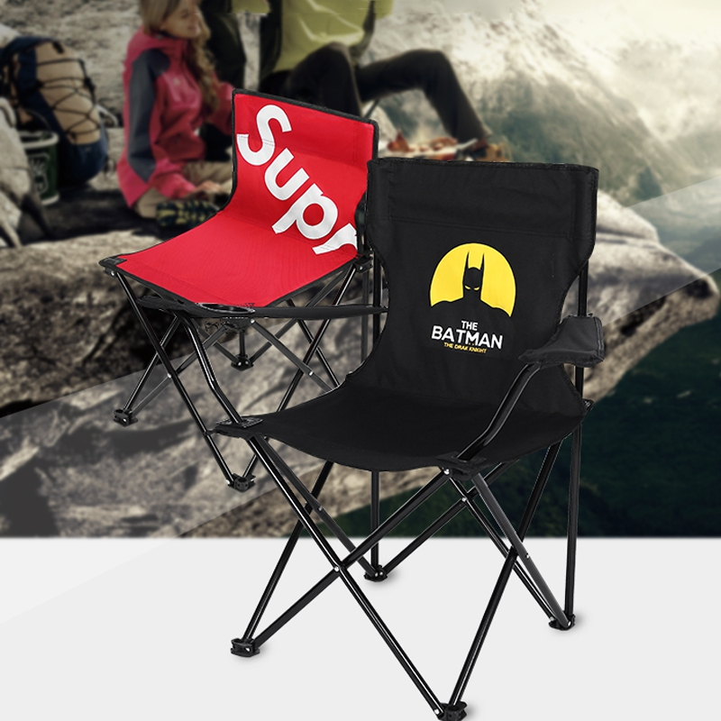 Fishing Chair Lightweight Covers Basingstoke Outdoor Portable Folding For Picnic Beach Camping Outdoors Sketchin Seat