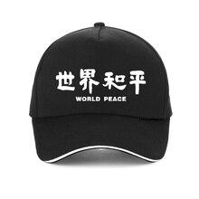 цены на Brand World Peace print letter Baseball caps 100%Cotton dad cap Unisex adjustable hip hop snapback hat bone gorras  в интернет-магазинах