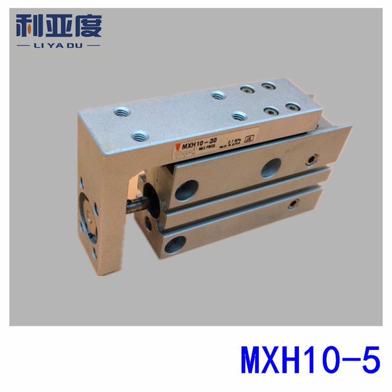 SMC type MXH10-5 pneumatic slider (linear guide) slide cylinder Bore Size 10mm Stroke 5mm стоимость