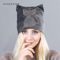 Autumn Winter Cap For Women Beanies Skullies Flannel Hat Girl Cute Rhinestones Cat Headgear Cat Ear Hat Cap With Ears