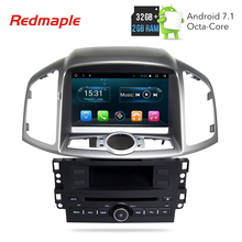 Octa Core Android 7.1 Car DVD Player GPS Navigation Multimedia Stereo For Chevrolet Captiva 2012 2013 2014 2015 Auto Radio