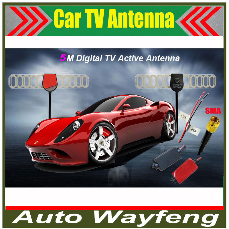 Car Digital TV Active Antenna Mobile Car Digital DVB-T ISDB-T Aerial with a Amplifier Booster Factory Selling SMA Connector 5M