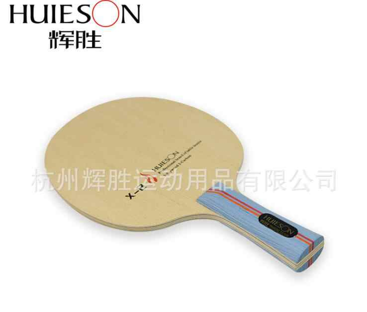 Huieson Carbon x-2 table tennis racket blade