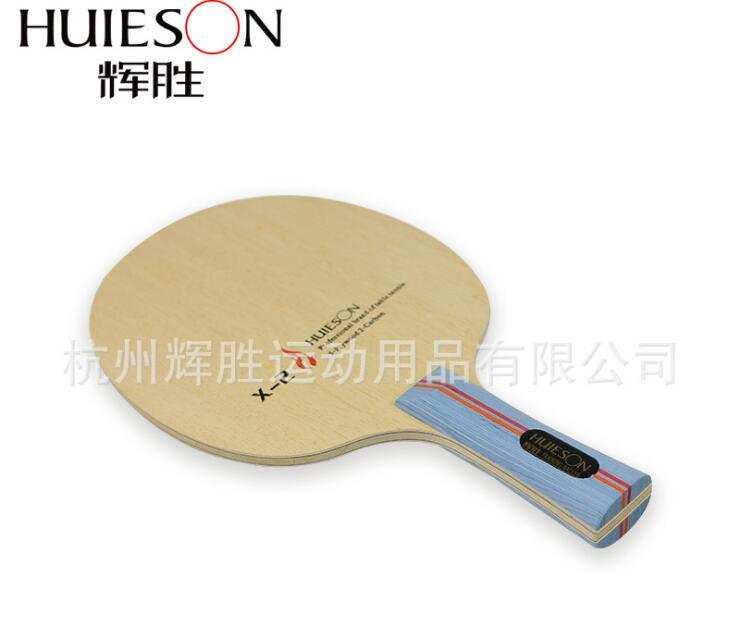 Huieson Carbon x-2 table tennis racket table