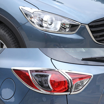 ACCESSORIES FIT FOR MAZDA CX-5 CX5 CHROME FRONT HEADLIGHT + REAR TAILLIGHT LIGHT COVER TRIM
