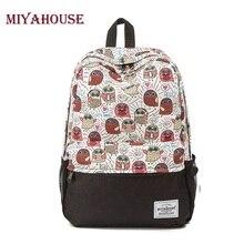 Miyahouse модная милая сова рюкзак женщины мультфильм школьные сумки для подростков девочек холст Bookbags Женщины Рюкзак женский Mochila