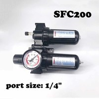 SFC200 oil and water separator/gas source treatment filter pressure regulating valve.