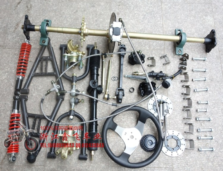 Front wheel ATV accessories modified homemade go kart