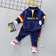 Spring Kids Sport Suit Boys Girls Hooded Clothing Set 2019 Zipper Sports Clothes For 1 2 3 4 Years Children Tracksuit