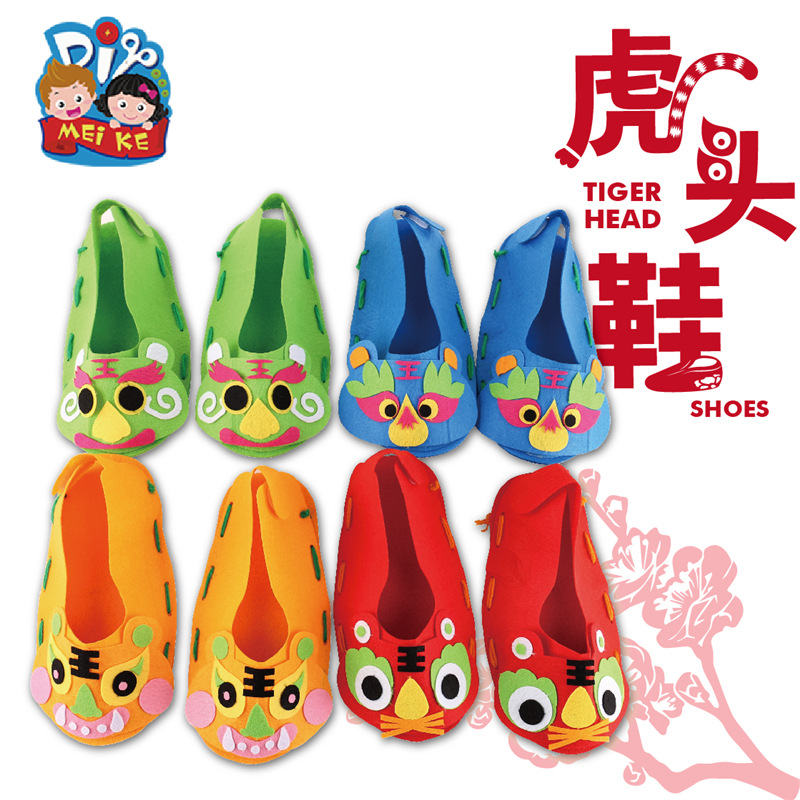 DIY Children Handmade Tiger Head Shoes Kindergarten Homemade Cloth Shoes Sewing Art Crafts Material Montessori Teaching Aids