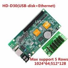 Huidu HD-D30 Asynchrone en couleur LED Vidéo Support de la Carte de Commande D'affichage 512*128 pixels, USB-disque + Ethernet Communication