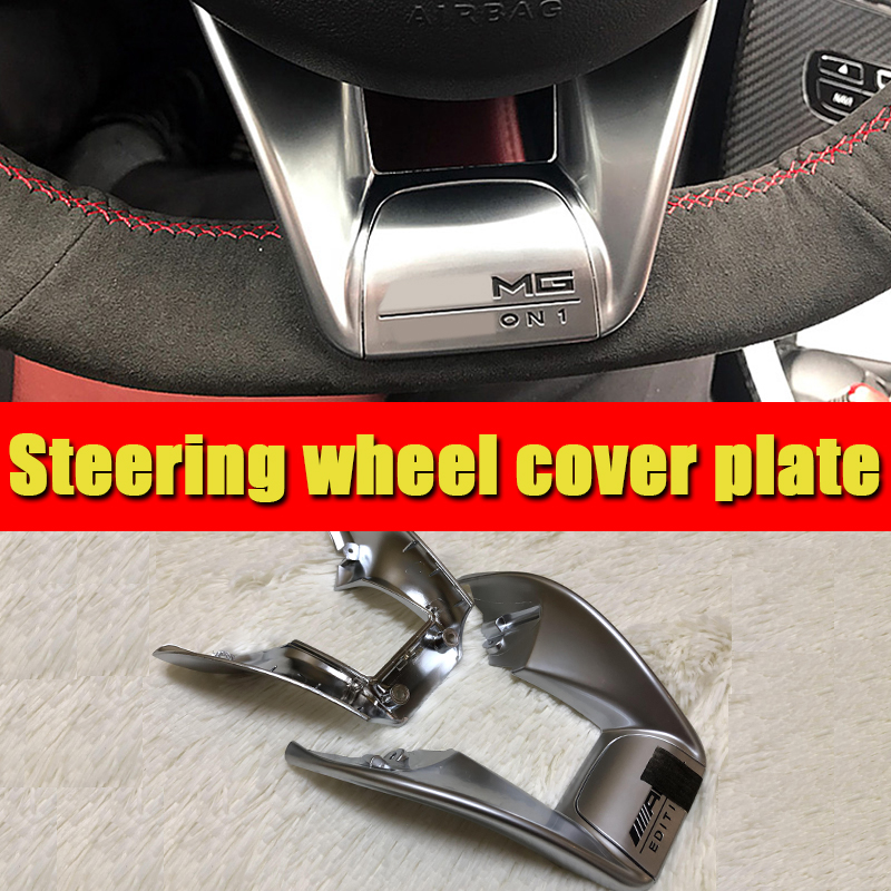 W176 A Class Silver Steering Wheel Trim Cover Fit For MercedesMB A180 A200 A250 A45AMG style 1 1 Replacement 2016 in B style in Steering Wheels Horns from Automobiles Motorcycles
