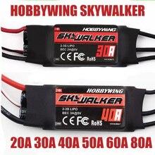 Hobbywing SkyWalker 20A 40A 50A 60A 80A RC бесщеточный ESC Регулятор скорости с UBEC