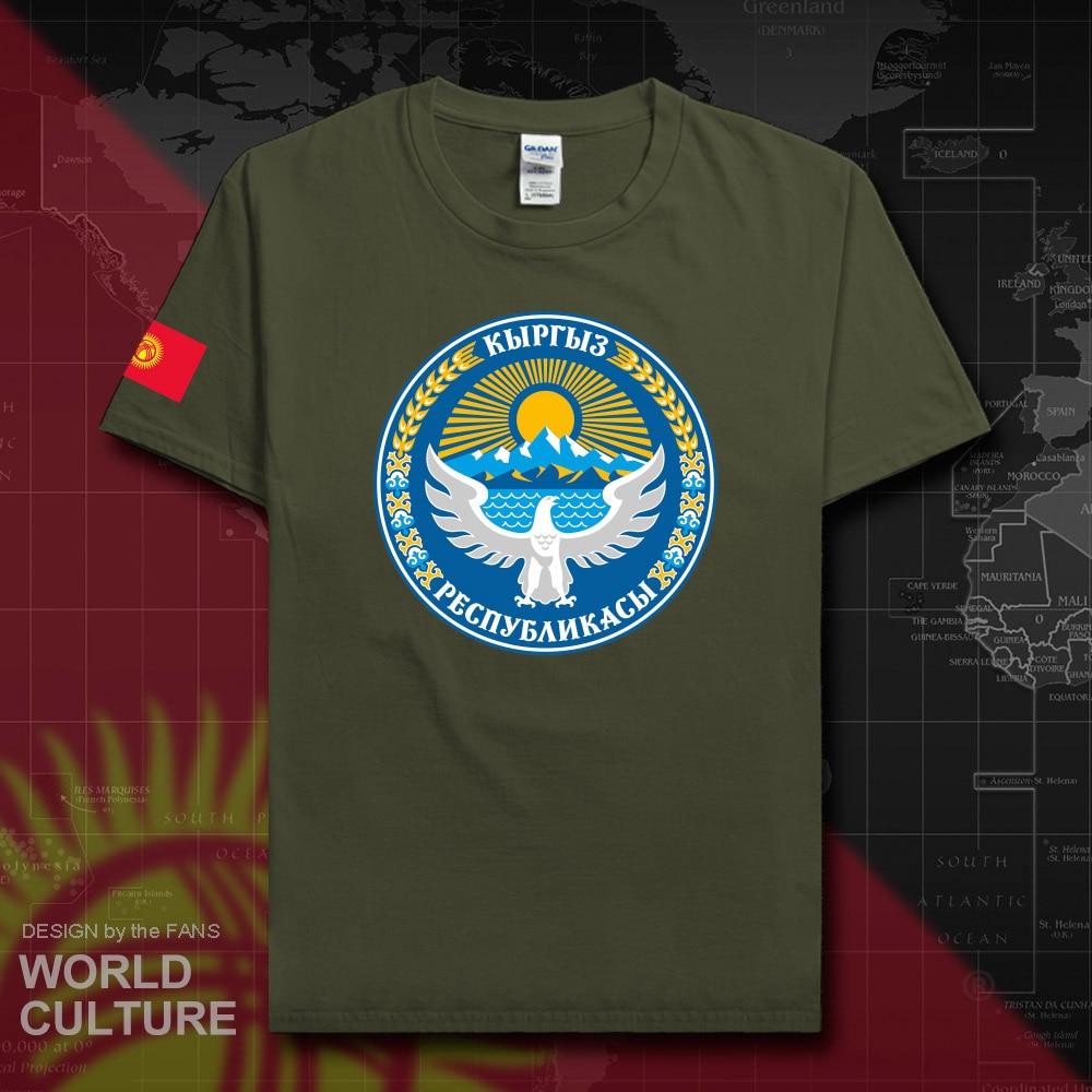 HNat_Kyrgyzstan20_T01militarygreen