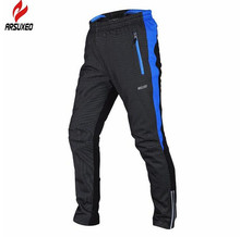 ARSUXEO Winter Warm Up Thermal Fleece Cycling Pants Windproof Bicycle Bike Racing