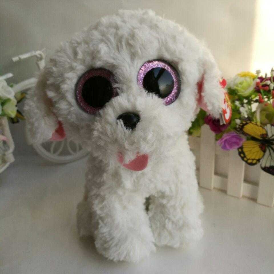 fc7d09789 Pippie Dog TY BEANIE BOOS 1PC 25CM 10