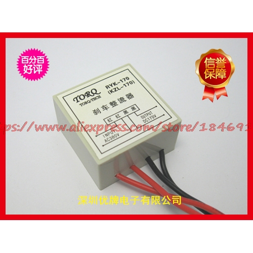 Free Shipping     RYK-170, KZL-170 (7.5KW) Brake Rectifier Device, Brake Motor Module YEJ Basket