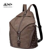 Vintage Canvas Men Travel Backpack Casual Rivet Shoulder Backpack Bag Men Patchwork Leather Rucksack School Bags For Boys 1298
