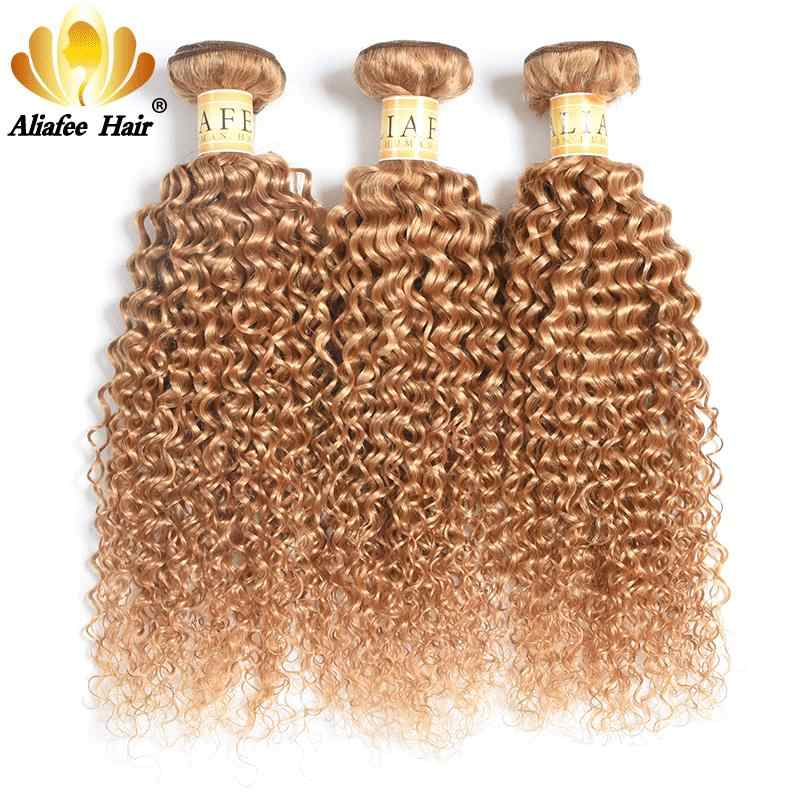 Ali Afee Hair Kinky Curly Brazilian Hair Weave Bundles Deals #27 Color 100% Human Hair Remy Hair