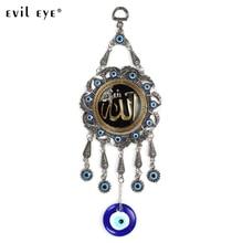 عين الشر سبيكة اللوحة النفط القرآن الكريم جدار حامل للمجوهرات قلادة مع الأزرق عين الشر الخرز EY5037