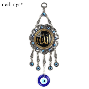 Image 1 - Evil Eye Alloy Painting Oil Round Quran Wall Hanging Jewelry Pendant With BULE EVIL EYE BEADs EY5037