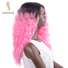 CHOCOLATE Long Wavy Hair Lace Front Synthetic Wig For Women Ombre Color Pink Purple High Density Temperature Cosplay Female Wigs