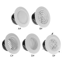 Air Vent Extract Valve Grille Round Diffuser Ducting Ventilation Cover 100mm 5 Size