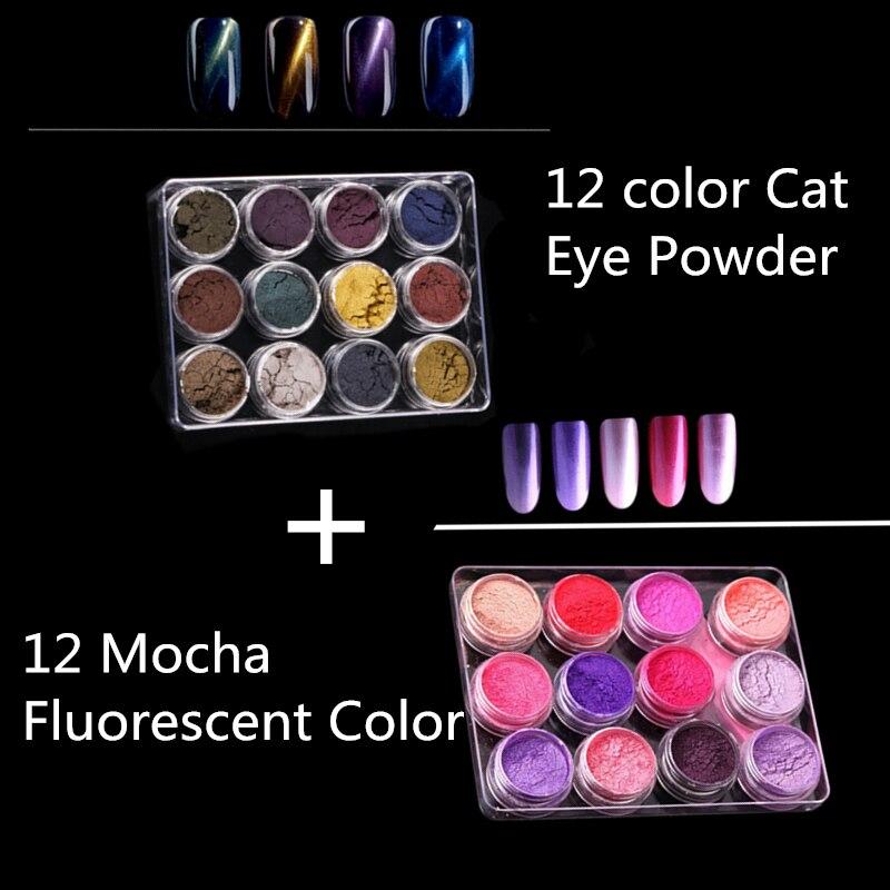 12 color Occhio di Gatto Polvere + 12 Pz Spazzole Magia specchio Polvere e 12 jars/set 12 colori mocha Gradiente di Chiodo di Scintillio del Pigmento polveri