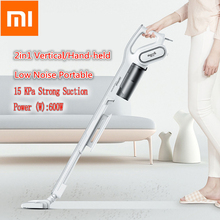 Xiaomi Deerma DX700 2-In-1 Vertical Hand-Held Vacuum Cleaner With Large Capacity Dust Box Low Noise Triple Filter Dust Collector