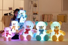 Colorful Led Teddy Bear Luminous Plush Toys Kawaii Glowing Stuffed Animals Dolls Night Light Cute For Kids