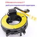 8619A017 8619 A017 câble de Contact assy pour Mitsubishi L200 Triton Lancer GLX Montero Pajero|Bobines  modules et collecteurs| |  -