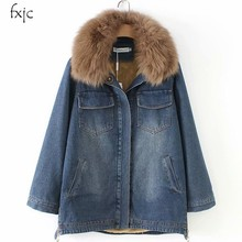 Winter women's warm artificial fur collar single-breasted denim lamb hair loose coat 2 color 3 yards P160(China)