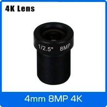4K Objektiv 8Megapixel Feste M12 Kleine Objektiv 1/2,5 zoll 4mm 100 Grad Für SONY IMX274/IMX317/IMX179 4K IP CCTV kamera Freies Verschiffen