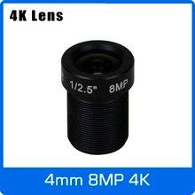 Lente 4K 8 megapíxeles fija M12 lente pequeña 1/2.5 pulgadas 4mm 100 grados para SONY IMX274/IMX317/IMX179 4K cámara CCTV IP envío gratis