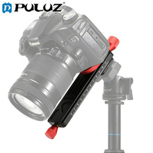 PULUZ Quick Release Plate Macro Focusing Rail Slider Close-up Shooting Head Holder 1/4 Screw Tripod Plate цена и фото