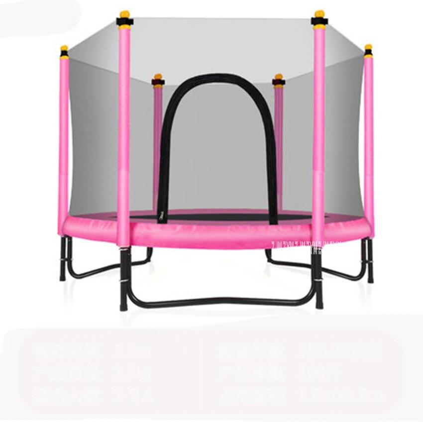 60 pouces ronde enfants Mini Trampoline clôture filet Pad rebondeur exercice extérieur jouets à la maison lit sautant charge maximale 150KG PP, alliage - 3