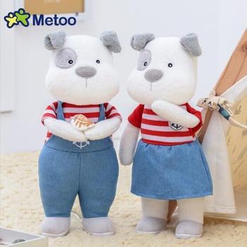 Мягкая плюшевая игрушка мультяшная собака Metoo 2