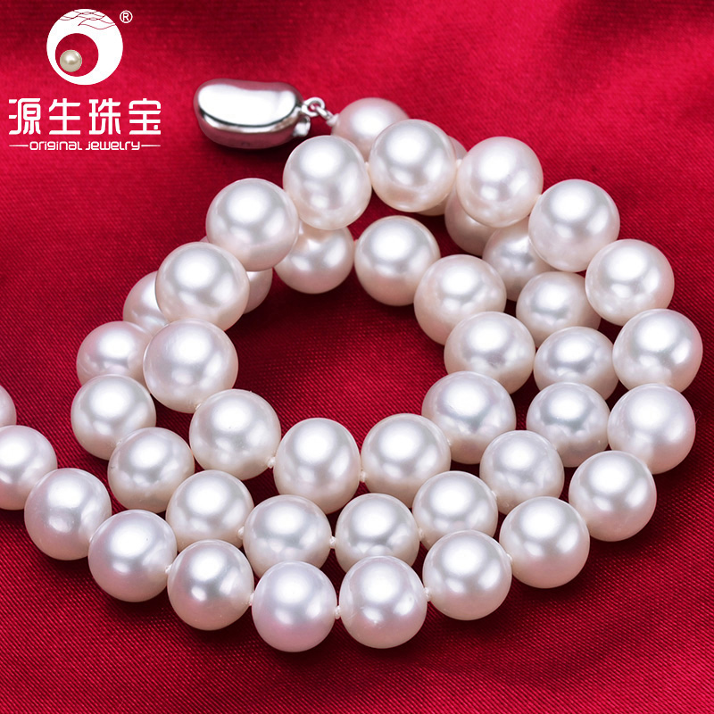 YS Classic 9 10mm Genuine Round Freshwater Pearl Chain Necklace Engagement Fine Jewelry