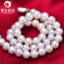 [YS] Fine Jewelry 9-10mm Natural White Freshwater Cultured Pearl Necklace Best Gift for Women, 17-18 inch Princess Length