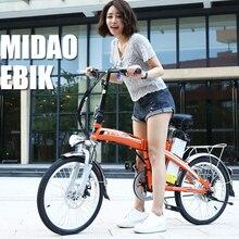 Quick Folding Electric Bike Electric Bicycle, 20 inch 48V/250W Big Lithium Battery Folding Bike With 2 Seats e Bike