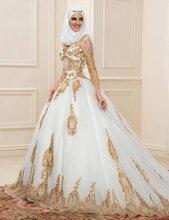 Gold Lace Long Sleeve Muslim Wedding Dresses 2016 See Through Ball Gown Dubai Hijab Wedding Dress Bride Bridal Gowns