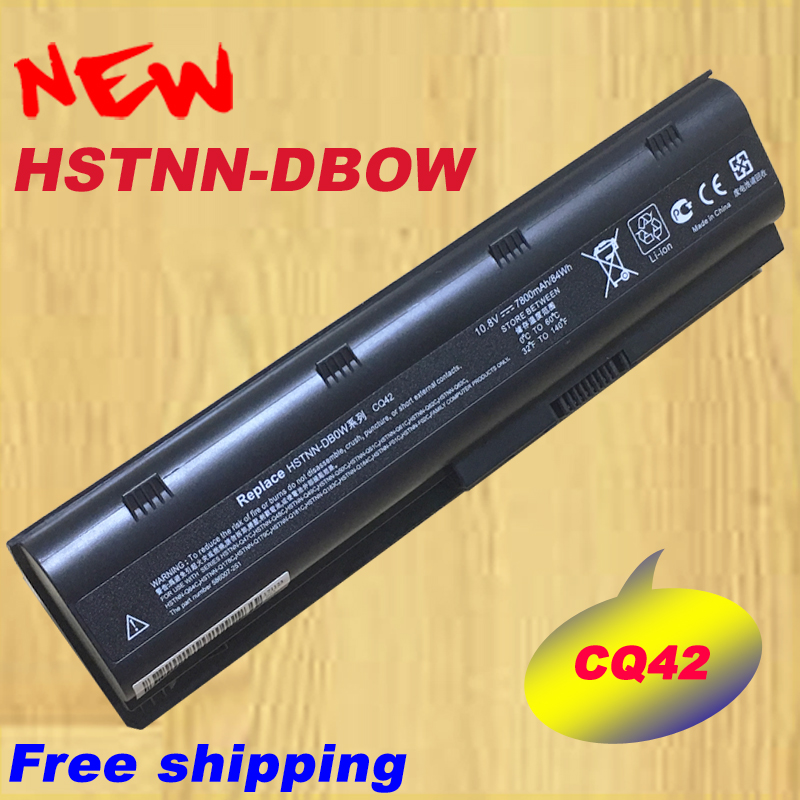 HSW 7800MAH 9cells notebook laptop batteries FOR HP Compaq MU06 MU09 CQ42 CQ32 G62 Fast Shipping image