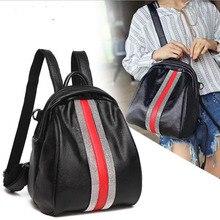 Натуральная кожа Рюкзаки Для женщин школьный стиль овчины Дорожная сумка из натуральной кожи рюкзак женский Брендовая дизайнерская обувь для девочек школьная сумка