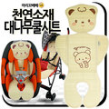 Acessórios Carrinho De bebê Produtos Do Bebê de Bambu Carrinho De Bebê Almofada Almofada Do Assento