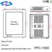 "pc עם 2018 ניו הגעה 15"" מעבד PC תעשייתי פאנל מסך מגע כפול ליבה זול מחיר עם רזולוציה 1024x768 בנק Application (5)"