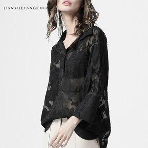 Image 3 - פרספקטיבה ארוך פרחוני חולצת רשת חולצה לנשים בתוספת גודל תורו למטה צווארון חולצות רפוי סקסי נשי קיץ חולצות