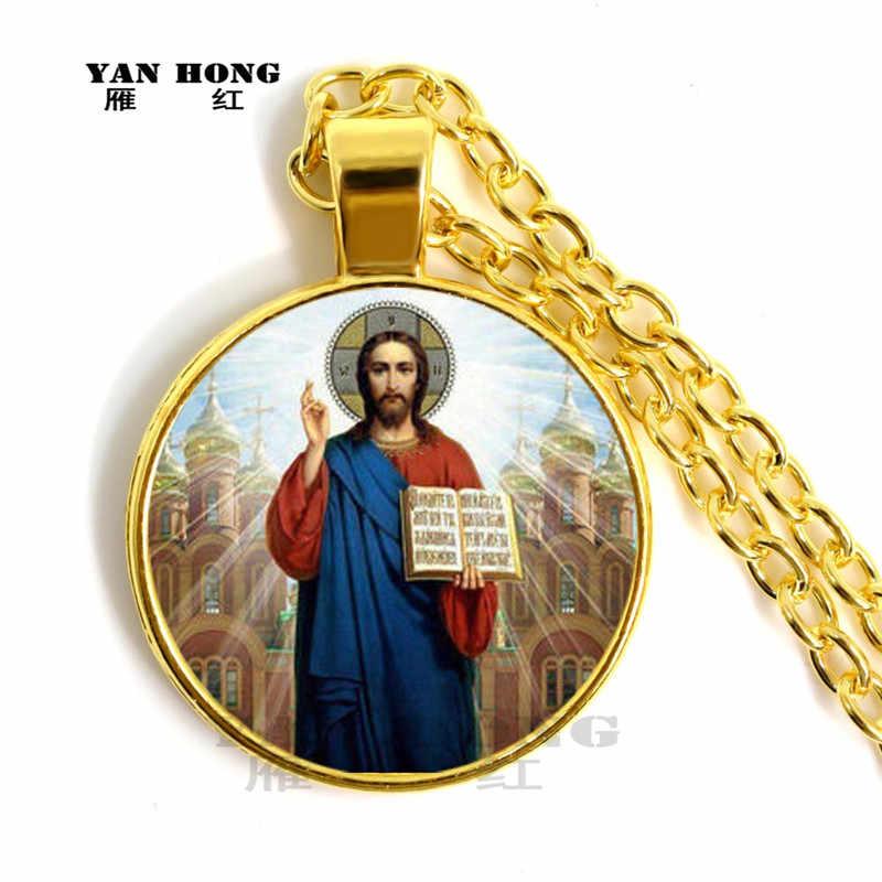 נוטרדאם, תכשיטים, בעבודת יד זכוכית שרשרת. עשוי אלוהים להביא לך מזל טוב, שלום, האושר הטוב ביותר מתנה.